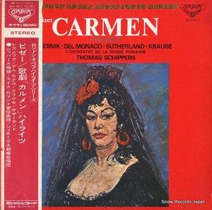 トーマス・シッパーズ - ビゼー:歌劇「カルメン」(ハイライツ) - SLC3011