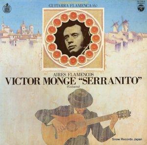 ビクトル・モンヘ・セラニート - フラメンコ・ギターの若獅子 - ZQ-7006-H