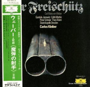カルロス・クライバー - ウェーバー:歌劇「魔弾の射手」(全曲) - MG9721/3