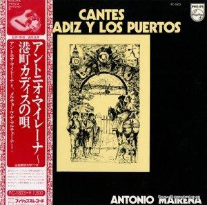 アントニオ・マイレーナ - 港町カディスの唄 - PC-1803
