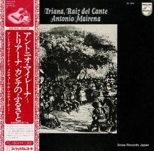 アントニオ・マイレーナ - トリアーナ、カンテのふるさと - PC-1804