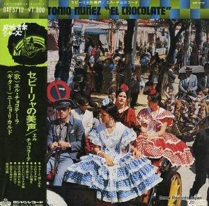 エル・チョコラーテ - セビーリャの美声 - GXF5712
