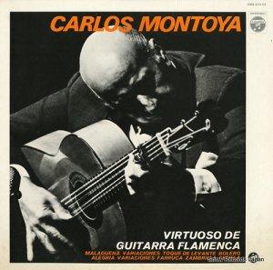 カルロス・モントーヤ - 栄光のフラメンコ・ギター - XMS-223-VX