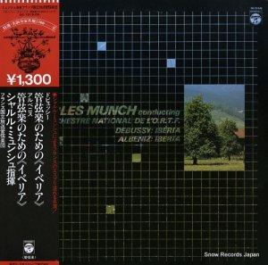 シャルル・ミュンシュ - ドビュッシー/アルベニス:管弦楽のための「イベリア」 - OC-7319-PK