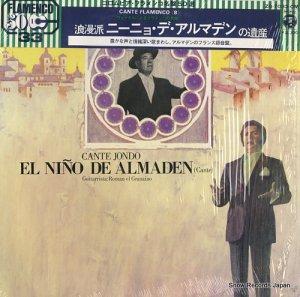 ニーニョ・デ・アルマデン - 浪漫派ニーニョ・デ・アルマデンの遺産 - ZQ-7033-CM