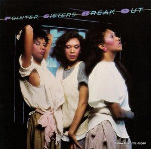 ポインター・シスターズ - break out - BEL1-5410