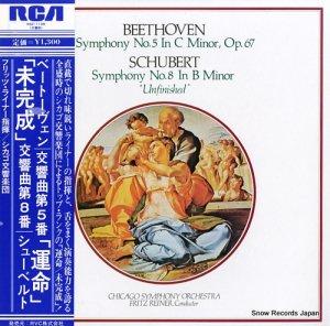 フリッツ・ライナー - ベートーヴェン:交響曲第5番「運命」 - RGC-1126