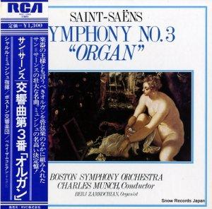 シャルル・ミュンシュ - サン=サーンス:交響曲第3番「オルガン」 - RGC-1065