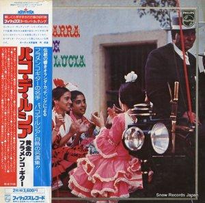 パコ・デ・ルシア - 黄金のフラメンコ・ギター - FDX-9103-9104