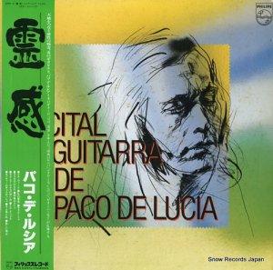 パコ・デ・ルシア - 霊感 - 20PP-21