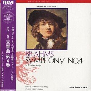 シャルル・ミュンシュ - ブラームス:交響曲第4番 - RGC-1044