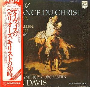 コーリン・デーヴィス - ベルリオーズ:「キリストの幼時」作品25 - X-7777-78