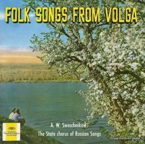 A.W.シュヴェシュニコフ - ヴォルガの調べ(ロシア合唱曲集) - LXM47