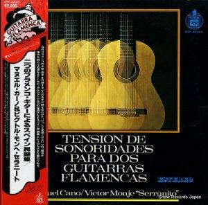 マヌエル・カーノ/ビクトル・モンヘ・セラニート - 2つのフラメンコ・ギターによるスペイン民謡集 - VIP-4043