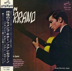 フラン・セラーノ - 抒情のフラメンコ・ギター - SHP-5560