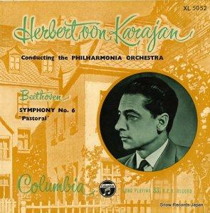ヘルベルト・フォン・カラヤン - ベートーヴェン:交響曲第6番「田園」 - XL5052