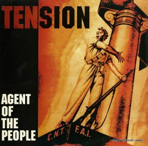 テンション - agent of the people - REVOLUTION5