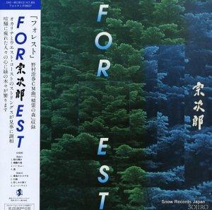 宗次郎 - フォレスト - 1342-98(28SD)