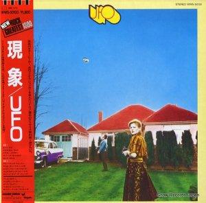 UFO - 現象 - WWS-50133