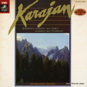 ヘルベルト・フォン・カラヤン - ベートーヴェン:交響曲第3番「英雄」 - EAC-30280