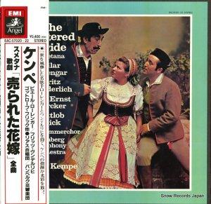 ルドルフ・ケンペ - スメタナ:歌劇「売られた花嫁」(全曲) - EAC-57020-22