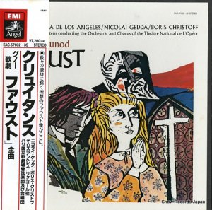 アンドレ・クリュイタンス - グノー:歌劇「ファウスト」(全曲) - EAC-57032-35