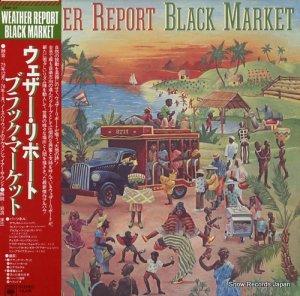 ウェザー・リポート - ブラック・マーケット - 25AP57