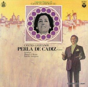 ペルラ・デ・カディス - 珠玉のカンタオーラ - ZQ-7036-H