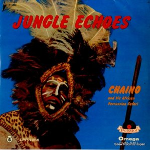 チャイノとアフリカ打楽器隊 - 野生の叫び - LPP-1066