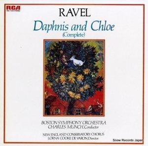 シャルル・ミュンシュ - ラヴェル:バレエ音楽「ダフニスとクロエ」 - RGC-1049