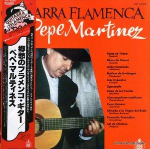 ペペ・マルティネス - 郷愁のフラメンコ・ギター - VIP-4044
