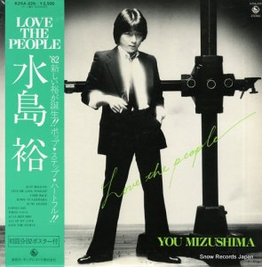 水島裕 - love the people - K25A-229