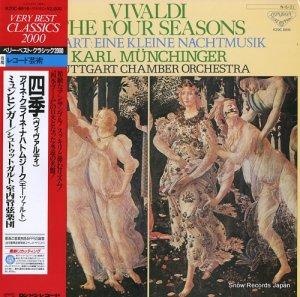 カール・ミュンヒンガー - ヴィヴァルディ:四季 - K20C8616