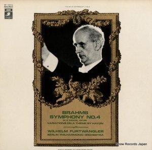 ヴィルヘルム・フルトヴェングラー - ブラームス:交響曲第4番ホ短調作品98 - WF-70010