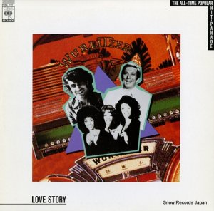 V/A - love story / the all-time popular hit-parade - FCPA737