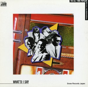 V/A - what'd i say / the all-time popular hit-parade - FCPA1088