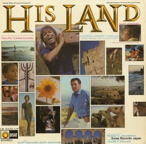 クリフ・リチャード&クリフ・バローズ - his land - LS-5532-LP