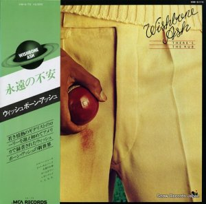 ウィッシュボーン・アッシュ - 永遠の不安 - VIM-6170