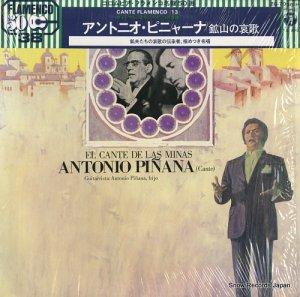 アントニオ・ピニャーナ - 鉱山の哀歌 - ZQ-7038-H