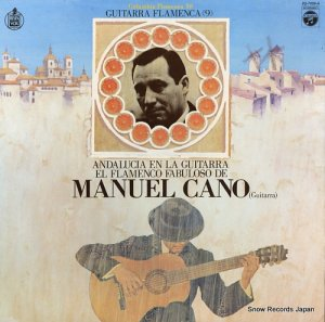 マヌエル・カーノ - フラメンコ・ギターの光と影 - ZQ-7009-H