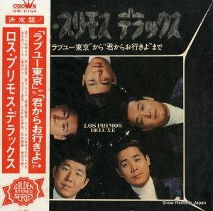 黒沢明とロス・プリモス - ロス・プリモス・デラックス - GW-5104