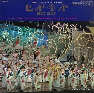 宝塚歌劇団花組 - ヒット・キット - ALS-5056