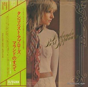 マランド楽団 - タンゴ・ベスト・アプローズ/マランドのすべて - FD-9261-2