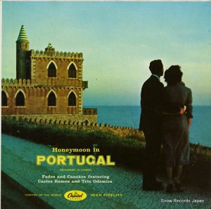 TRIO ODEMIRA/カルロス・ラモス - honeymoon in portugal - T10145
