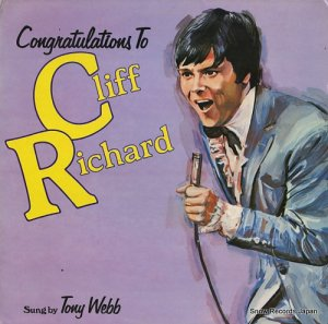 トニー・ウェッブ - congratulations to cliff richard - MER419