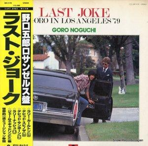野口五郎 - ラスト・ジョーク/野口五郎ロサンゼルス盤 - MR3195