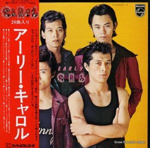 キャロル - アーリー・キャロル - FS-9003-4