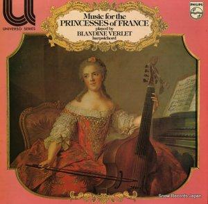 ブランディーヌ・ヴェルレ - music for the princesses of france - 6581013