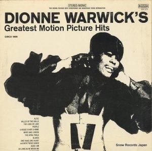ディオンヌ・ワーウィック - greatest motion picture hits - SPS575