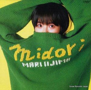 飯島真理 - midori - SJX-30260